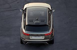 Range Rover Velar. Całkowita nowość!
