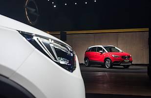 Opel Crossland X - polskie ceny!