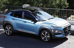 Hyundai Kona - oficjalnie