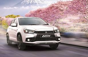 Mitsubishi ASX na 100-lecie marki
