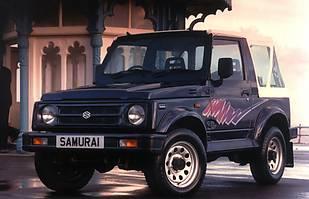 Używane: Suzuki Samurai