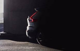Volvo XC40 - pierwsze zdjęcie nadwozia