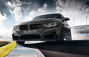 Nowe BMW M3 CS