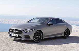 Mercedes CLS III generacji!