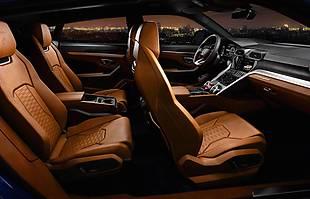 Lamborghini Urus oficjalnie!