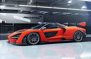 McLaren Senna oficjalnie!
