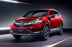 Honda CR-V piątej generacji