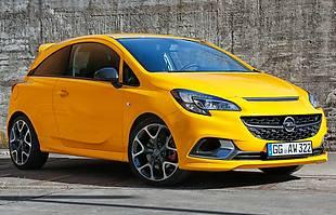 Opel Corsa GSi - 150 KM!