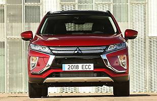 Mitsubishi Elipse Cross