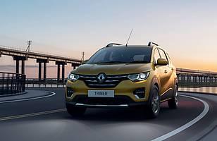 Renault Triber. Całkiem nowy model!