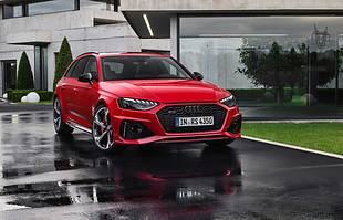 Audi RS4 Avant już po liftingu