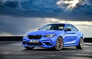 BMW M2 CS. Limitowana edycja