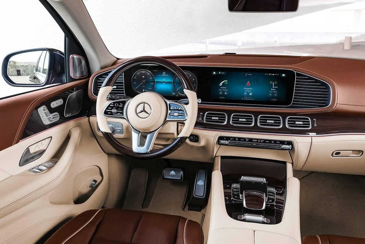 Mercedes-Maybach GLS 600 4MATIC