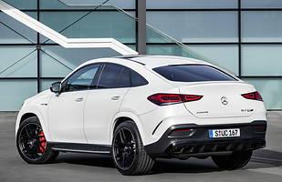 Mercedes-AMG GLE Coupe