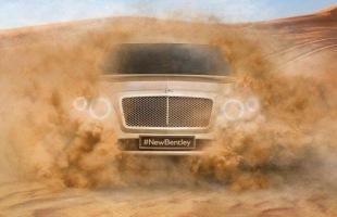Bentley Bentayga. Oto jego wnętrze