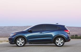 Honda HR-V oficjalnie