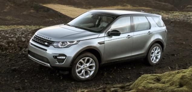 Land Rover Discovery Sport znacznie taniej!