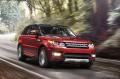 Land Rover z rekordową sprzedażą