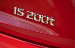 Lexus IS 200t z nowym silnikiem