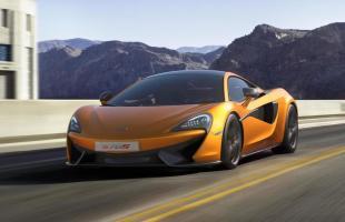 McLaren 570S już w produkcji
