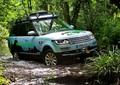 Range Rover również jako hybryda