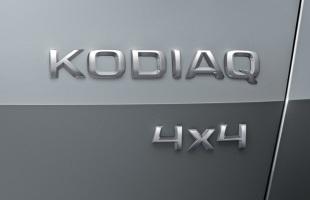 Skoda Kodiaq coraz bliżej!