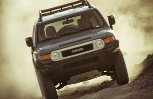 Toyota FJ Cruiser Ultimate Edition
