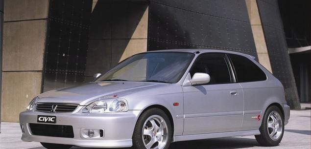 Używane: Honda Civic VI