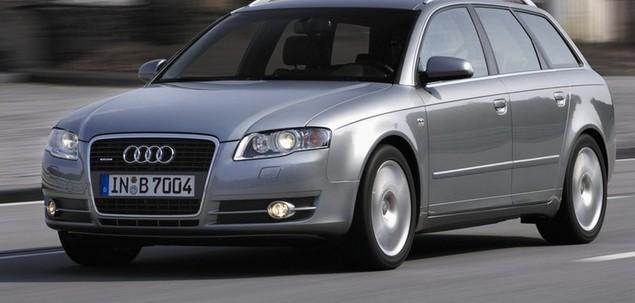 Audi A4 B7 2.0 TFSI 220 KM