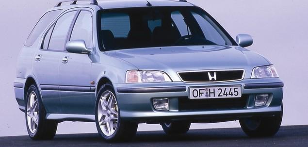 Honda Civic VI 1.4i 75 KM
